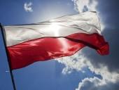 В Польше предлагают перенести выборы президента из-за пандемии