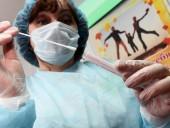 Во Франции количество больных новым коронавирусом выросла почти до 200