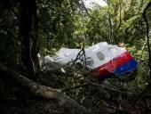 МИД РФ решило прокомментировать заявления Австралии о начале судебного процесса по делу MH17