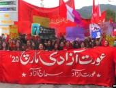В Пакистане несколько человек пострадали из-за столкновений на марше за права женщин