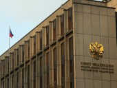 Пандемия коронавируса Госдума и Совет Федерации позволили правительству объявлять чрезвычайную ситуацию по всей России