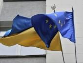 Комитет по интеграции Украины с ЕС рассмотрел законопроекты на соответствие праву Евросоюза: результаты