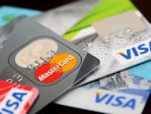 В Чехии нарушителей карантина обнаружили по оплатам банковскими картами