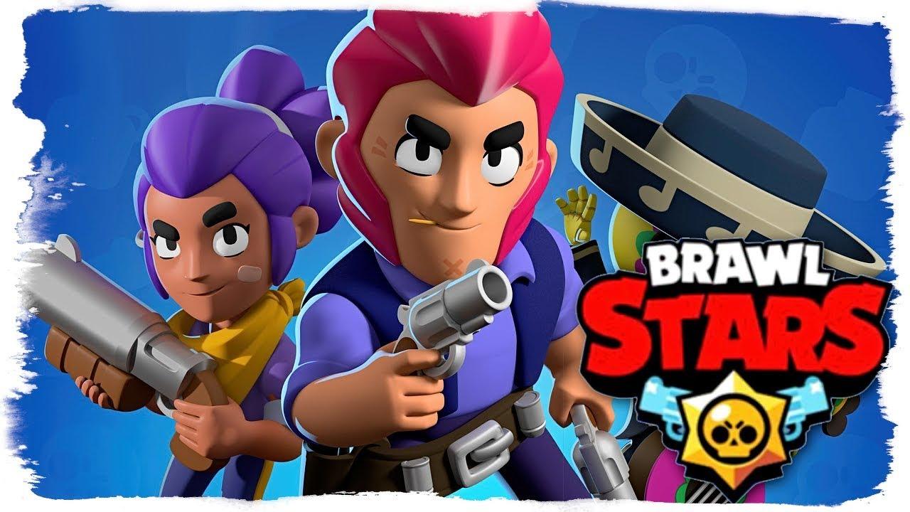 Brawl Stars – что это за игра, особенности, история, секреты