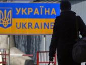 Польша продлила легальное пребывание украинцев