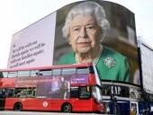 Елизавета II впервые отменила салют в свою честь из-за пандемии
