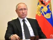 Путин подписал закон о получении гражданства РФ - без отказа от предыдущего