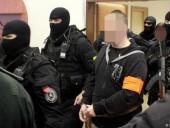 В Словакии до 23 лет тюрьмы осудили убийцу журналиста