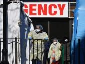Пандемия коронавируса: в Нью-Йорке небоскреб Эмпайр-стейт-билдинг мигает как