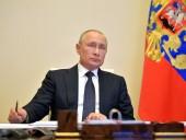 Пандемия COVID-19: Путин продлил режим