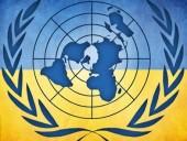 Украина в ООН призвала РФ предоставить доступ международным миссиям на оккупированный Донбасс