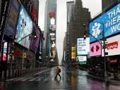В штате Нью-Йорк уменьшается количество смертей от коронавируса