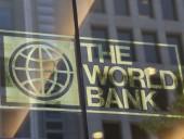Всемирный банк призвал Украину принять дополнительные законы после открытия рынка земли