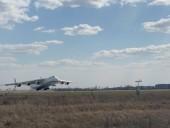 Украинский самолет