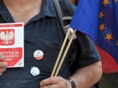 Еврокомиссия начала производство против Польши из-за скандального закона о судебной системе