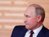 Кремль из-за пандемии ввел временные меры относительно положения иностранцев на территории РФ
