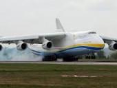 В Германию с медицинским грузом отправится украинский самолет