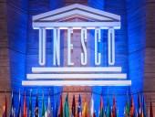 ЮНЕСКО организует виртуальные выставки для поддержки артистов и культурных учреждений