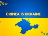 Посольство призвало The New York Times исправить опубликованную карту Украины без Крыма