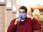 В Венесуэле сторонники Мадуро и Гуайдо ведут переговоры на фоне пандемии