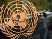 Германия направит 300 млн евро на борьбу с коронавирусом в мире