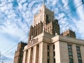 МИД РФ отреагировало на сообщение Госдепа США о покупке российской