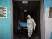 Пандемия коронавируса: в Китае объявлен траур по погибшим за COVID-19