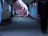В Японии мужчина с ножом захватил заложников в кафе