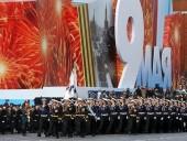 Россия решила перенести парад Победы из-за коронавируса - СМИ