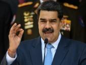 Мадуро приказал мобилизовать артиллерию Венесуэлы для защиты страны