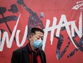В Сенате США рассмотрят санкции против Китая из-за коронавируса