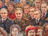 В России из храма вооруженных сил демонтировали мозаику с Путиным