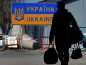 Германия пока не согласовала с Украиной приезд трудовых мигрантов