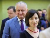 Парламент Молдовы назначил дату президентских выборов