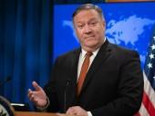 США никогда не позволят Ирану изготовить ядерное оружие - Помпео