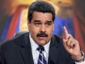 Мадуро заявил, что на него пытались совершить покушение во время морского вторжения в Венесуэлу накануне