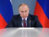 Путин поздравил с Днем победы