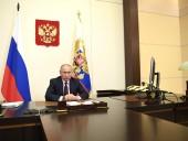 Пандемия: Путин поручил провести Парад Победы в Москве 24 июня