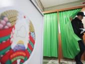 Президентские выборы в Беларуси состоятся 9 августа