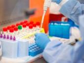 В Германии одобрили испытания французского антикоронавирусного препарата