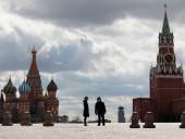 Пандемия: в РФ COVID-19 инфицированно уже свыше 240 тысяч лиц, свыше 2200 людей - умерли