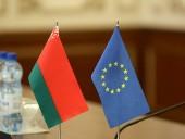 ЕС утвердил упрощение визового режима с Беларусью