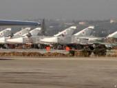 Россия расширит свои военные базы в Сирии