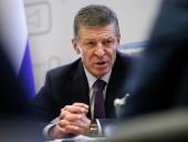 Без Украины: в Берлине представители РФ