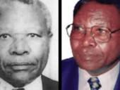 Во Франции задержали подозреваемого в организации геноцида в Руанде
