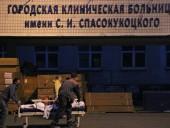 В Москве из-за аппарата ИВЛ загорелась больница для пациентов с коронавирусом, есть погибший и пострадавшие