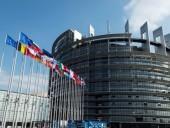 В Европарламенте произошла масштабная утечка данных