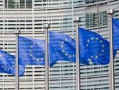 ЕС призывает США пересмотреть решение прервать отношения с ВОЗ