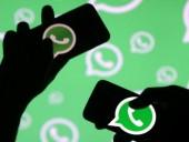 WhatsApp отвергает обвинения ФРГ в передаче данных пользователей в Facebook