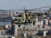 Под Москвой разбился военный вертолет, экипаж погиб